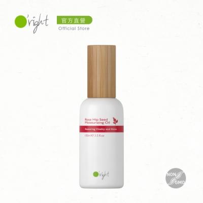 O right 歐萊德 玫瑰果精華油100ml(染燙、受損髮質)