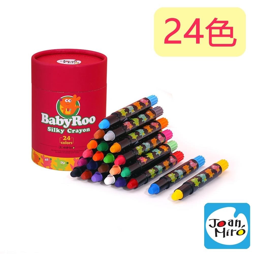 【西班牙 JoanMiro 原創美玩 】兒童絲滑蠟筆(24色) JM08107