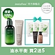 innisfree 油水平衡尊寵組(綠茶+火山) product thumbnail 2