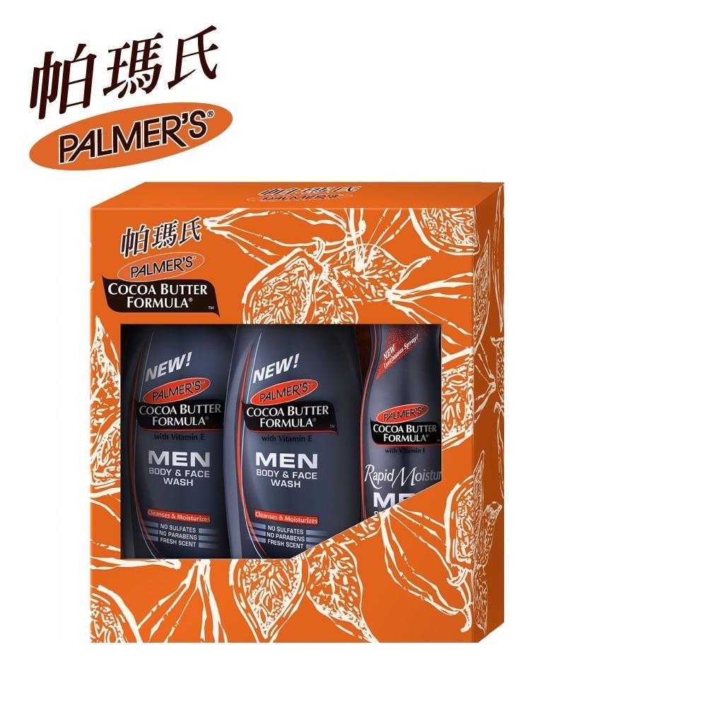Palmers帕瑪氏魅力男仕肌能沐浴保養禮盒(沐400mlx2+水乳液200g)