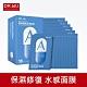 DR.WU保濕修復膠囊面膜15入組-A product thumbnail 1