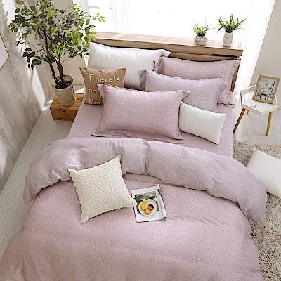 鴻宇 雙人床包薄被套組 天絲300織 諾維亞 台灣製