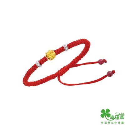 幸運草金飾 幸運同在黃金/純銀中國繩手鍊