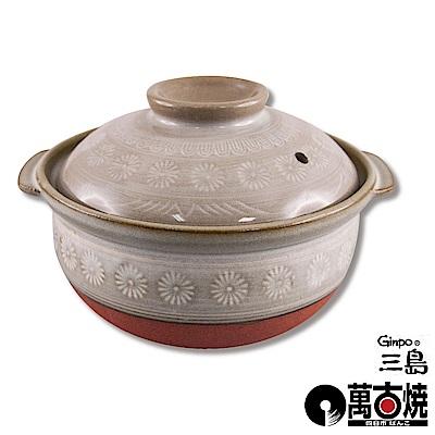 萬古燒 日本製Ginpo銀峰花三島耐熱雜炊鍋-5.5號(適用1人)