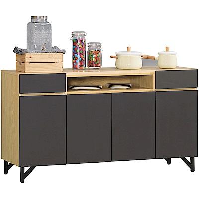 文創集 雷貝拉時尚5.1尺雙色餐櫃/收納櫃-151.5x46x83cm免組