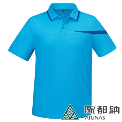 【ATUNAS 歐都納】男款POLARTEC抗臭短袖POLO衫A-P1911M水藍