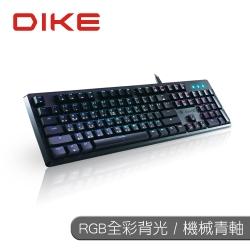 福利品 DIKE Falcon RGB全彩機械式鍵盤 DGK960