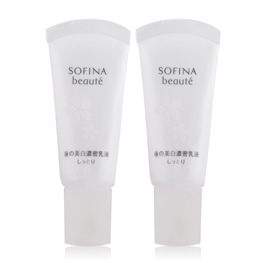 (即期品)SOFINA 蘇菲娜 芯美顏美白瀅潤滲透乳-清爽型11gX2-期效201909