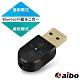 aibo USB二合一雙模 迷你藍牙接收/發射器 product thumbnail 1