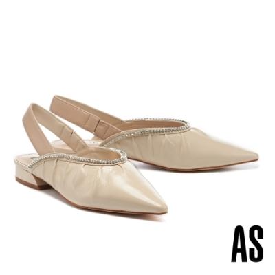 低跟鞋 AS 時髦華麗鑽條皺褶羊皮後繫帶尖頭低跟鞋-米