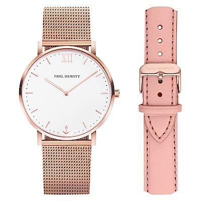 PAUL HEWITT SailorLine米蘭帶手錶雙錶帶套組-白X玫瑰金/39mm