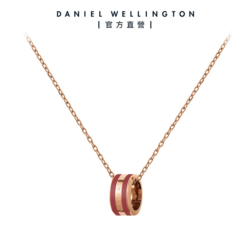 【Daniel Wellington】官方直營 Emalie 限量經典雙色項鍊 櫻桃紅 DW項鍊