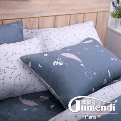 Jumendi喬曼帝 200織精梳棉-單人全鋪棉床包組-鯨鯨有味