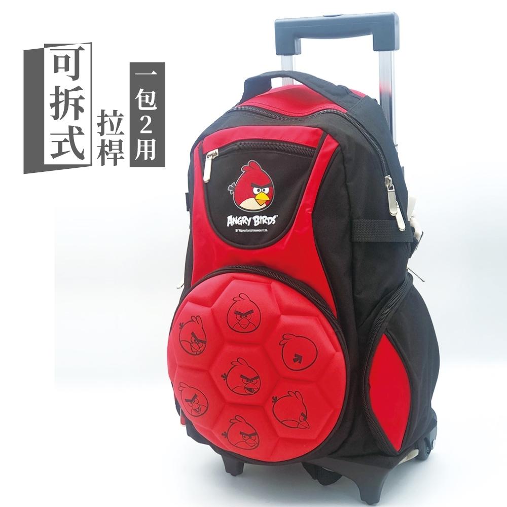 憤怒鳥造型足球可拆式鋁合金拉桿(黑紅)