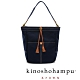kinoshohampu 經典筒型束口帆布包 深藍 product thumbnail 1
