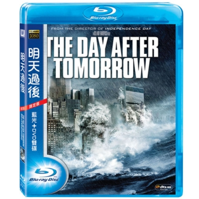 明天過後 DAY AFTER TOMORROW 藍光 BD
