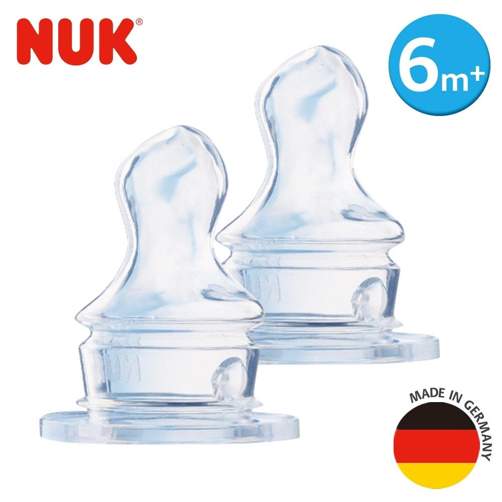 德國NUK-矽膠奶嘴2入-2號一般型6m+