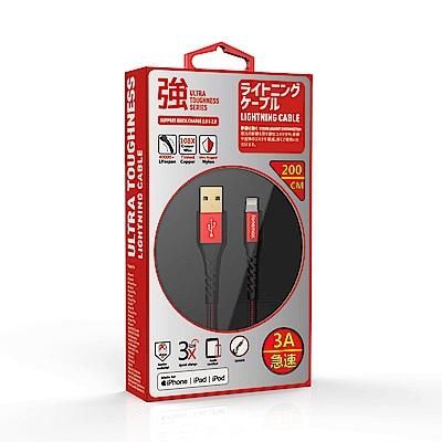 【Fonemax】超強韌3A MFI蘋果認證 快充線200cm紅