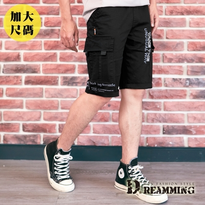 Dreamming 加大尺碼 街頭風格抽繩鬆緊休閒工裝短褲 側袋 親膚-黑色
