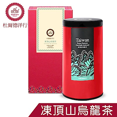 【DODD Tea 杜爾德】精選『凍頂山』烏龍茶-4兩(150g)