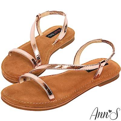 Ann'S水洗牛皮-視覺纖細金屬曲線寬版平底涼鞋-玫瑰金