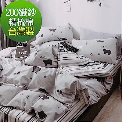 La Lune MIT 頂級精梳棉200織紗雙人被套加大床包四件組 狸寶與熊寶