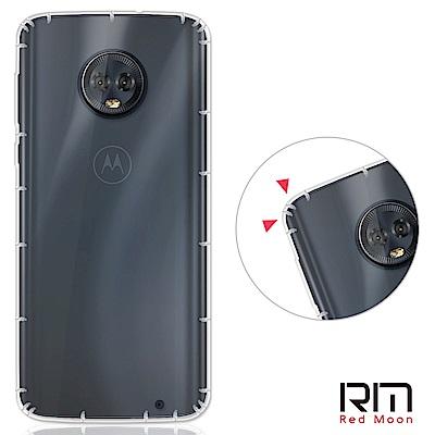 RedMoon MOTO G6 Plus 防摔透明TPU手機軟殼
