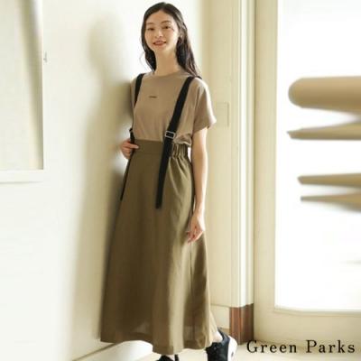 Green Parks 可拆式吊帶喇叭長裙