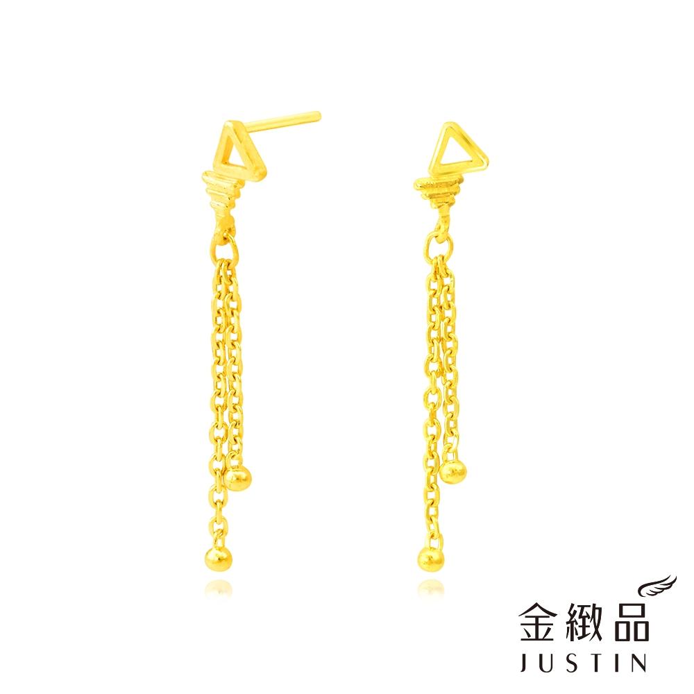 金緻品 黃金垂吊耳環 煦色韶光 0.51錢