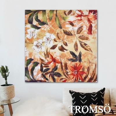 TROMSO百勝藝術立體抽象油畫-W411