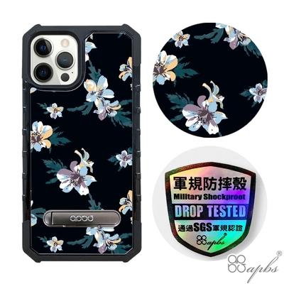 apbs iPhone 12 Pro Max 6.7吋專利軍規防摔立架手機殼-花語-翠籃花