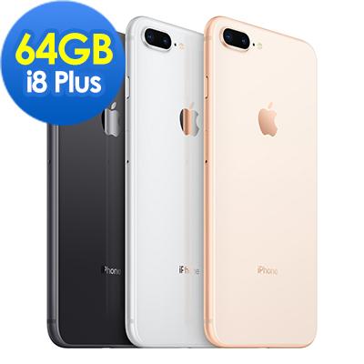 Apple iPhone 8 Plus 64G 5.5吋智慧手機