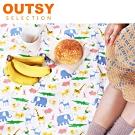 【OUTSY嚴選】特級厚棉純棉印花口袋野餐墊/桌巾 兩色可選