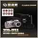 雷達眼 XR-711 雷達測速行車記錄器 單機版 product thumbnail 2