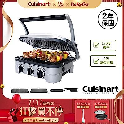 美國Cuisinart 美膳雅多功能燒烤/煎烤盤 GR-4NTW