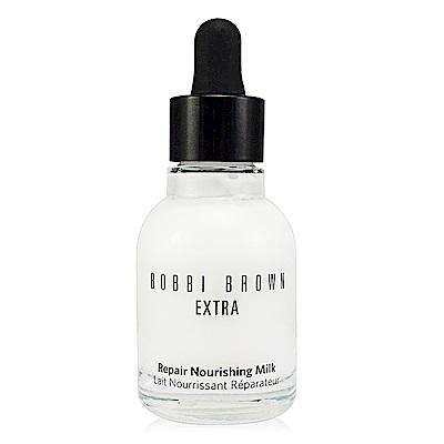 (即期品)BOBBI BROWN 晶鑽桂馥潤采修護乳液30ml 國際限定版