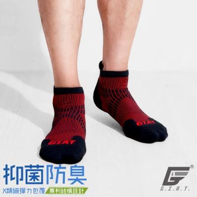GIAT專利護跟類繃壓力消臭運動襪(紅)