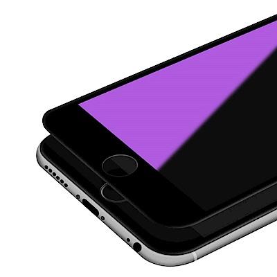 iPhone 6/6S 軟邊 碳纖維 藍紫光 9H 鋼化玻璃膜  防摔 保護貼