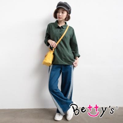 betty's貝蒂思 細緻繡線牛仔寬褲(深藍)