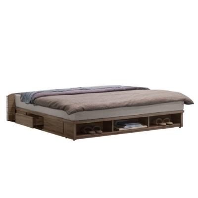 文創集 羅里德 現代6尺雙人三抽加大床底(不含床墊)-182x212x26cm免組
