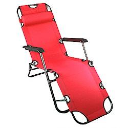 TreeWalker 單人三段式躺椅(露營床)-大紅色