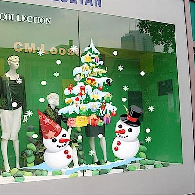 半島良品 DIY無痕壁貼-彩色聖誕節 AMJ006 50x70cm