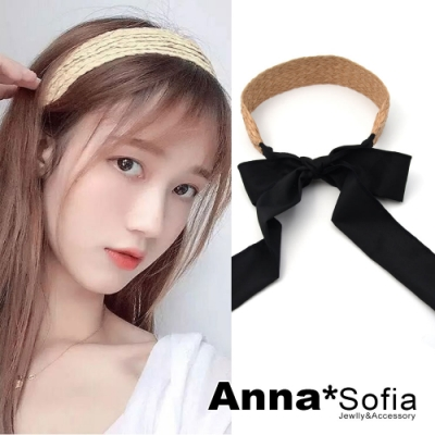 【滿520打7折】AnnaSofia 度假風藤編黑綁帶 彈性寬髮帶