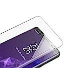 S9+ 透明 9H 鋼化玻璃膜 保護貼-曲面黑
