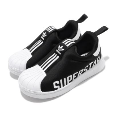 adidas 休閒鞋 Superstar 360 襪套 童鞋