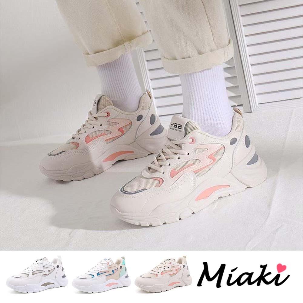 Miaki-老爹鞋.網美拼色厚底運動鞋 (粉紅色系)