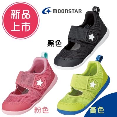 新品首賣★日本月星2020新一代兒茶素速乾機能童鞋3款任選(原廠正品免運)