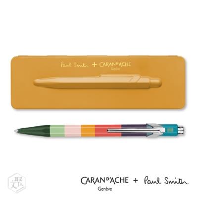 CARAN d'ACHE 卡達 X Paul Smith 聯名款 III 原子筆 甜橘造型鐵盒