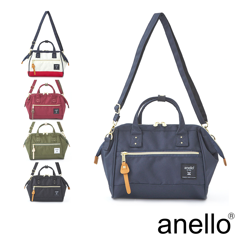 anello 新版基本款2代R系列 防潑水強化 經典口金波士頓斜背包 Small