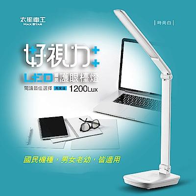 太星電工  好視力LED國民護眼檯燈5W/時尚白 UTA128W